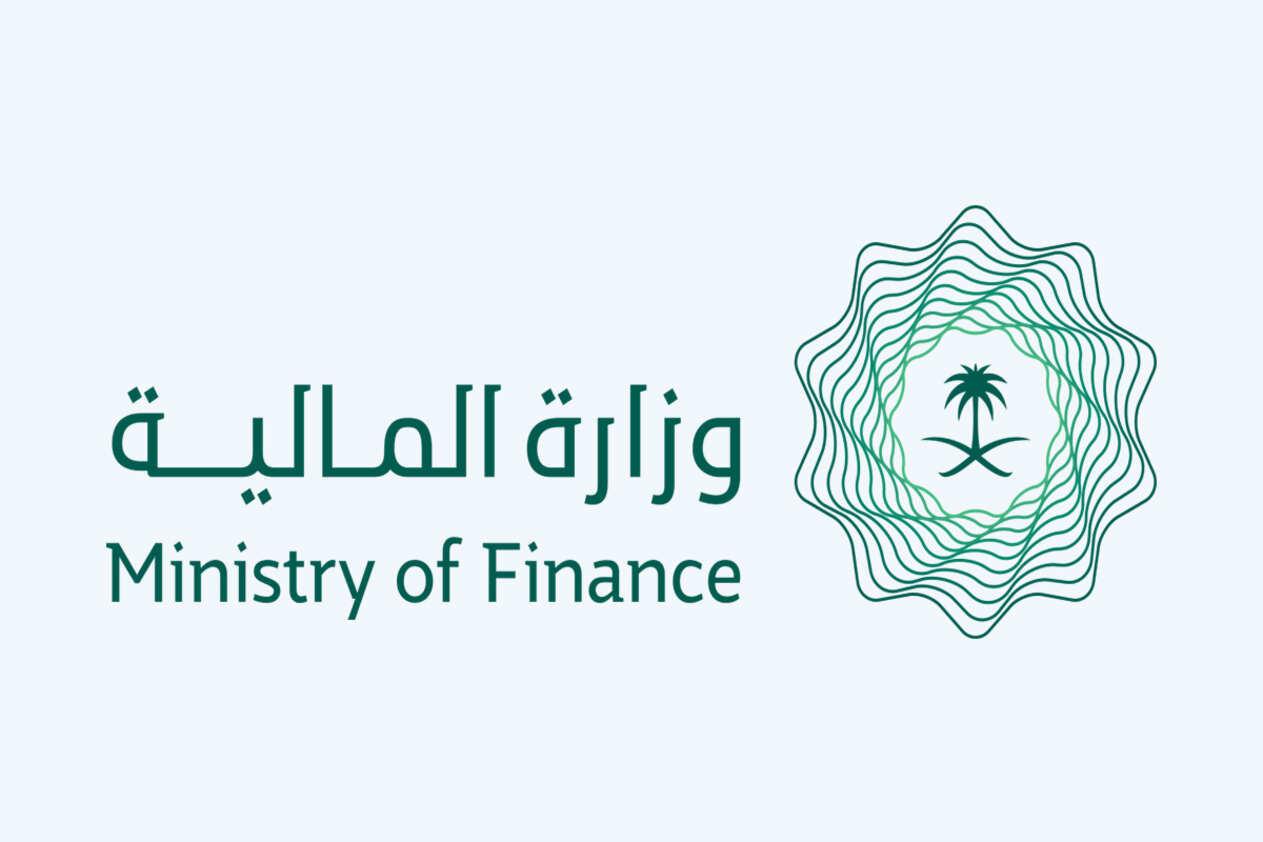 صور شعار وزارة المالية جديدة موسوعة