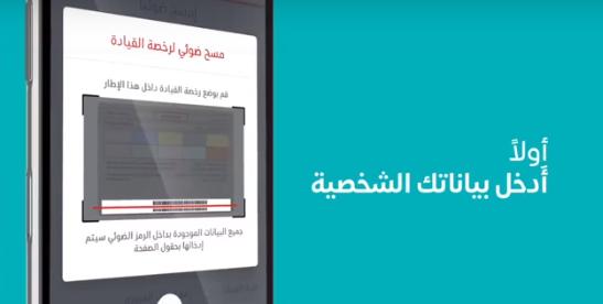 تجديد رخصة القيادة في دبي شرح بالصور موسوعة