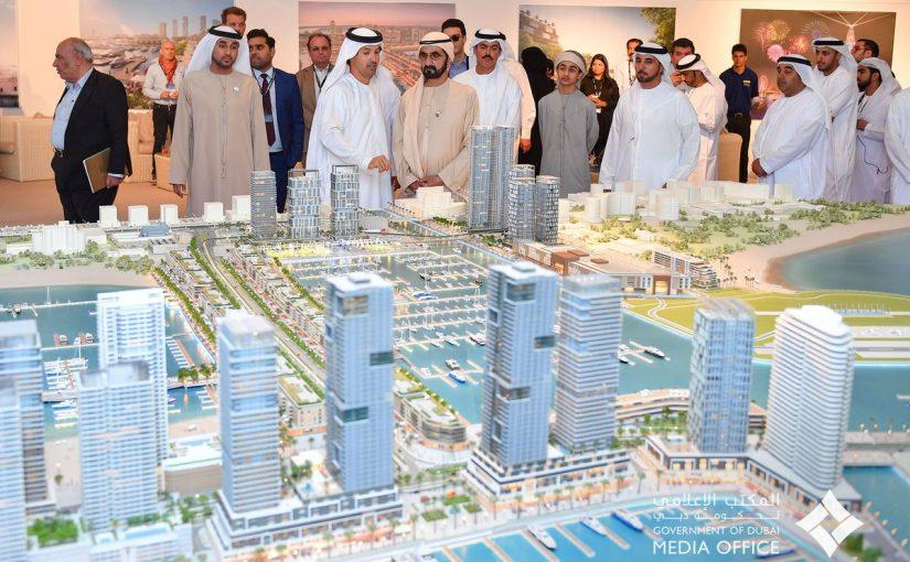تجهيز الشركات في دبي