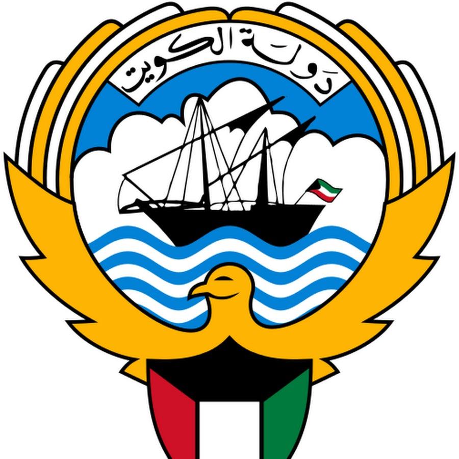 صور شعار الكويت جديدة