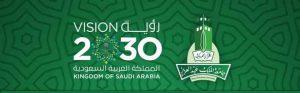 صور شعار جامعة الملك عبد العزيز جديدة