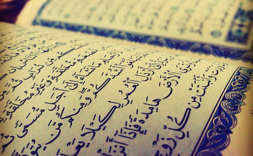 الاستماع الى اذاعة القران الكريم من القاهرة بث مباشر موسوعة