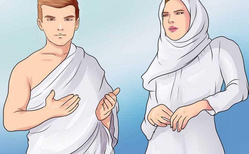 تفسير لبس الاحرام في المنام