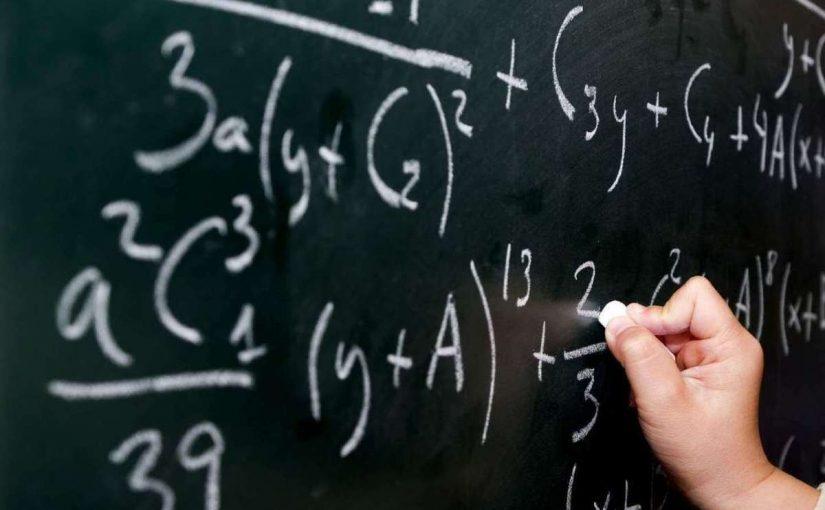 بحث عن الرياضيات قصير
