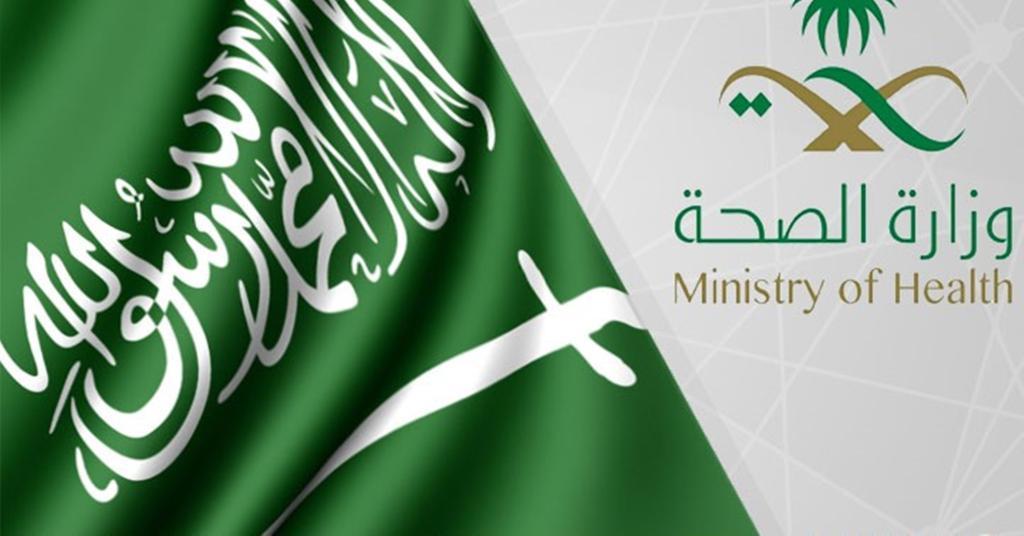 سلم رواتب الأطباء الجديد في السعودية 2020