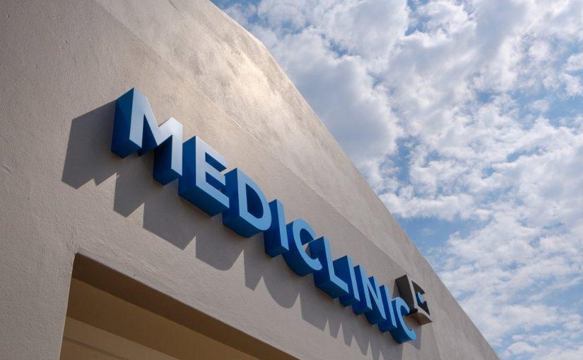 مستشفى ميديكلينيك ويلكير