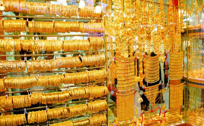 سعر الذهب في السعودية اليوم.. الاثنين 28 أكتوبر
