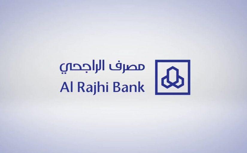 تحديث بيانات مصرف الراجحي
