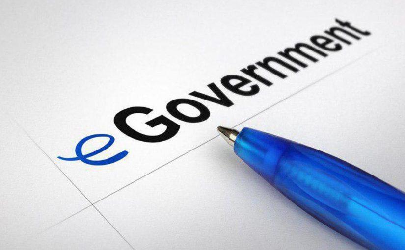 بحث عن الحكومة الالكترونية