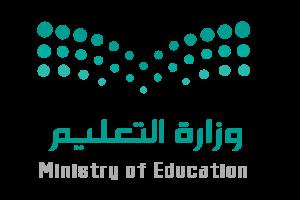 صور شعار وزارة التعليم بدون خلفية جديدة موسوعة