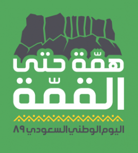 صور شعار اليوم الوطني السعودي  جديدة