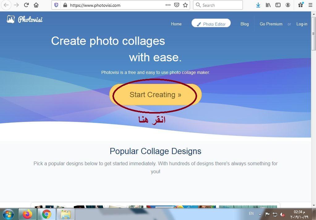 طريقة دمج الصور في الكمبيوتر