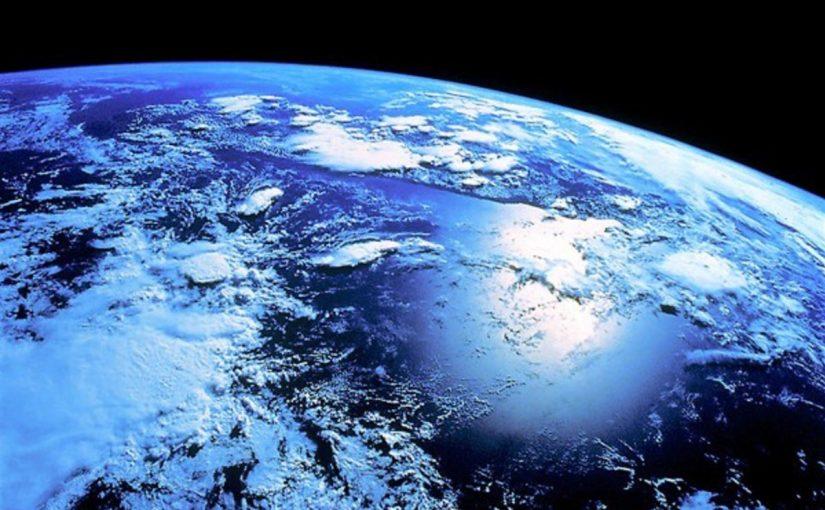 بحث عن علم الارض