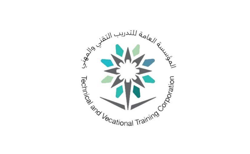 شعار المؤسسة العامة للتدريب التقني والمهني Png