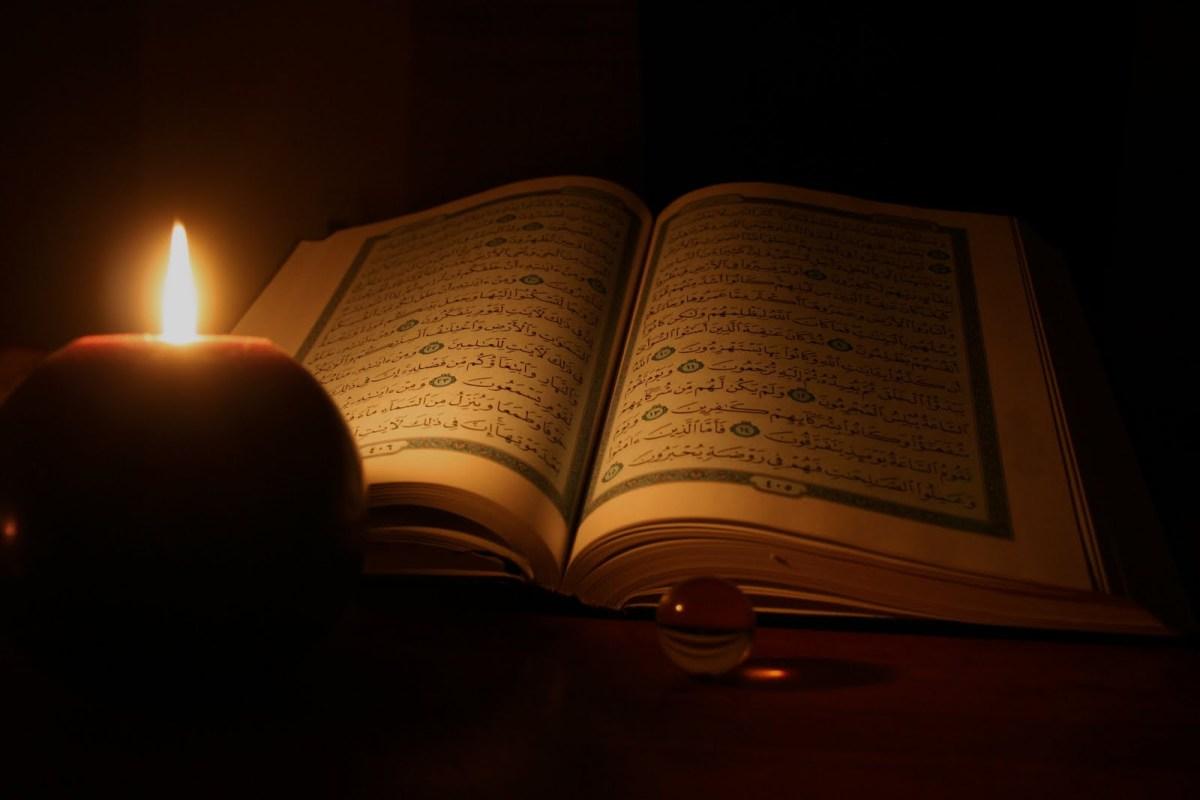 موسوعة القران علم وبيان