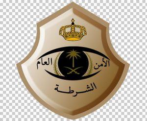 صور شعار الشرطة السعودية جديدة