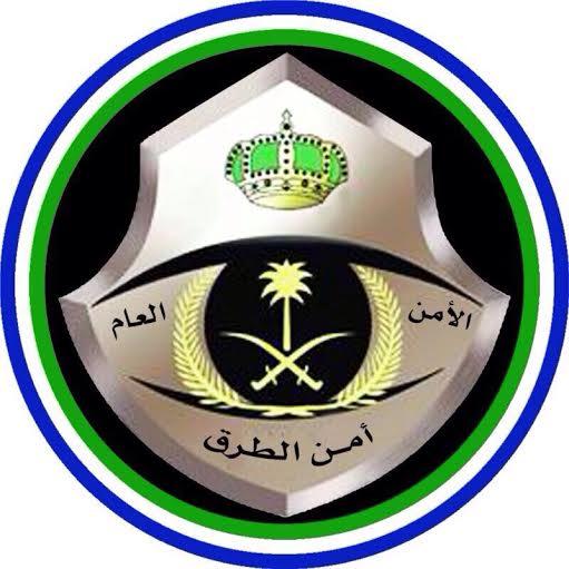 صور شعار امن الطرق جديدة