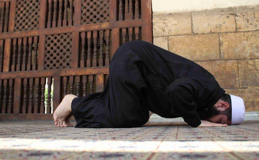 تفسير الصلاة في المسجد في المنام