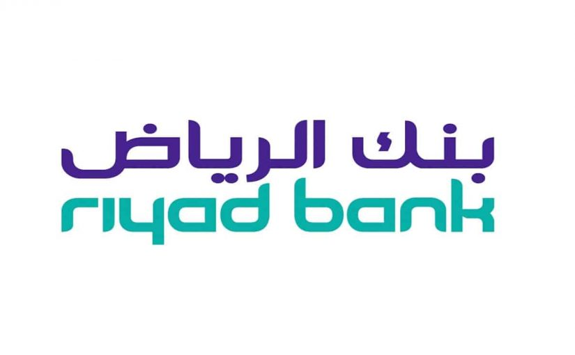 صور شعار بنك الرياض جديدة موسوعة
