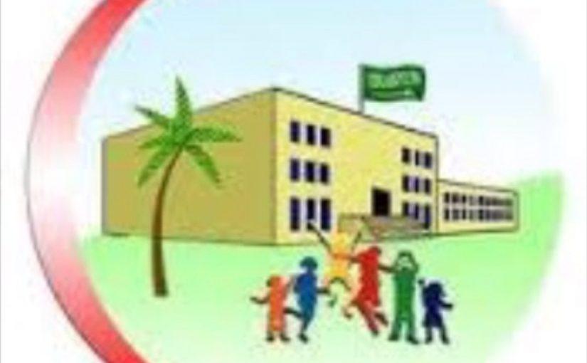 صور شعار المدارس المعززة للصحة جديدة