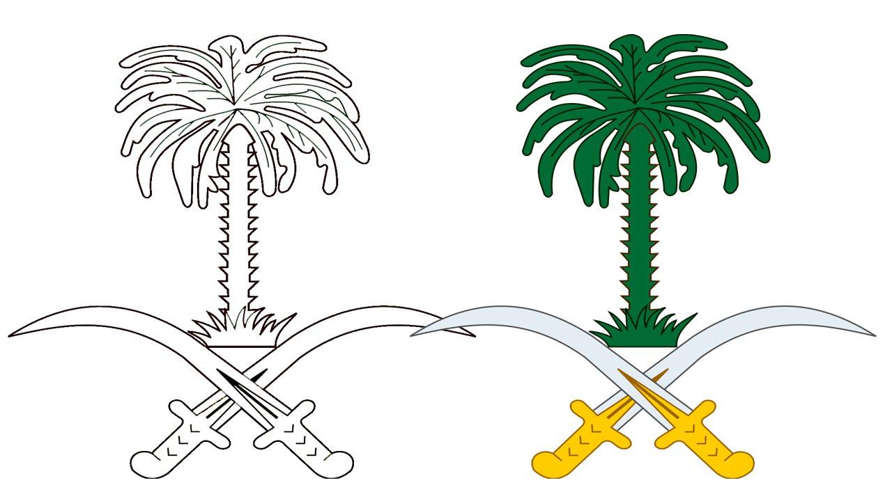 صور شعار المملكة العربية السعودية للتلوين جديدة