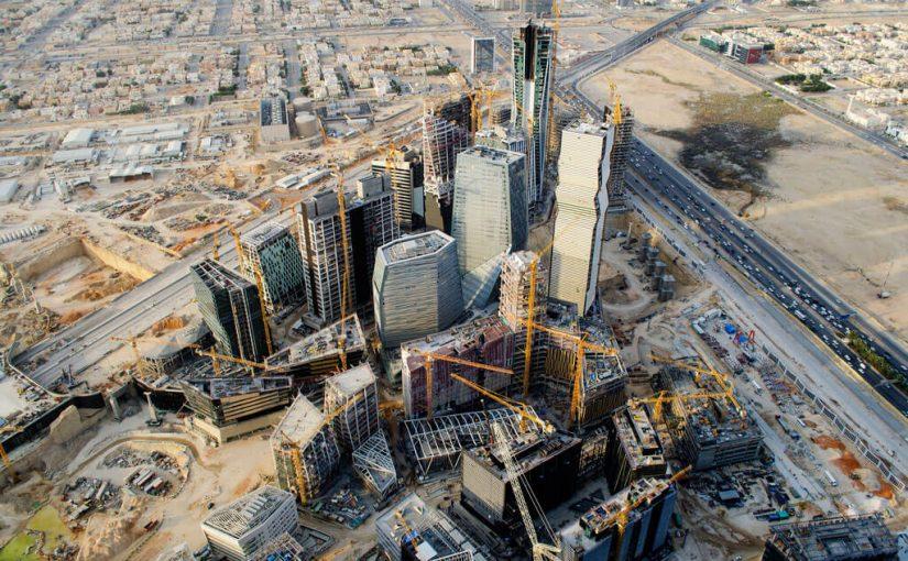 بحث عن الاقتصاد السعودي Doc موسوعة