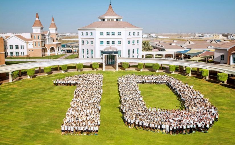 مدارس المنهاج البريطاني دبي