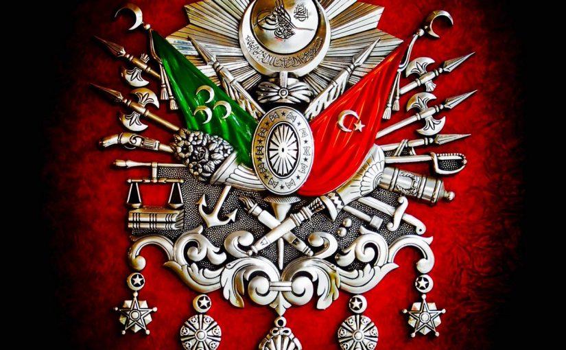 صور شعار الدولة العثمانية جديدة
