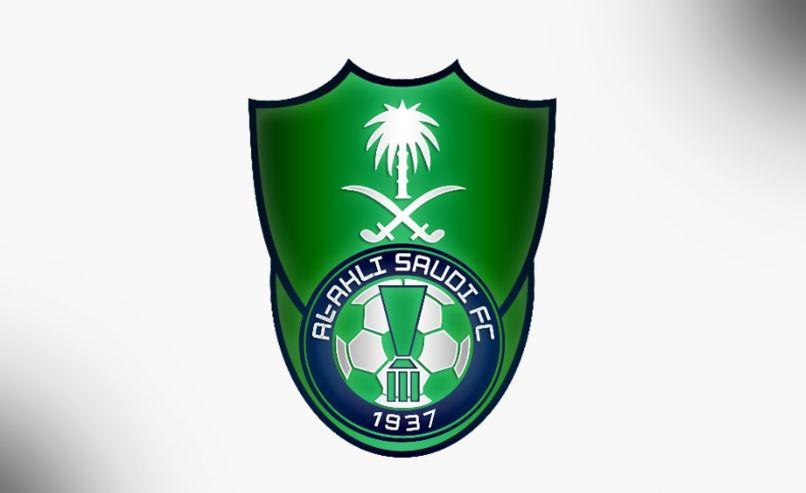 صور شعار نادي الاهلي جديدة موسوعة