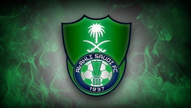 صور شعار النادي الأهلى