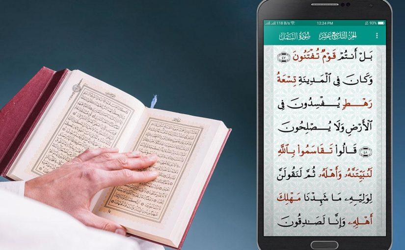 جمع موضوعات حول الثورة المعلوماتية وكيفية خدمتها لعلوم الشريعة واللغة العربية
