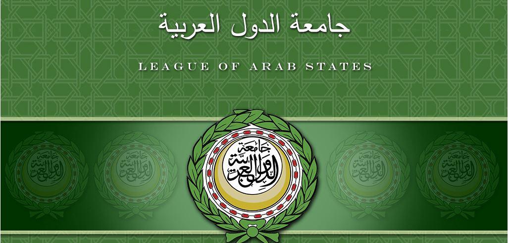 صور شعار جامعة الدول العربية جديدة