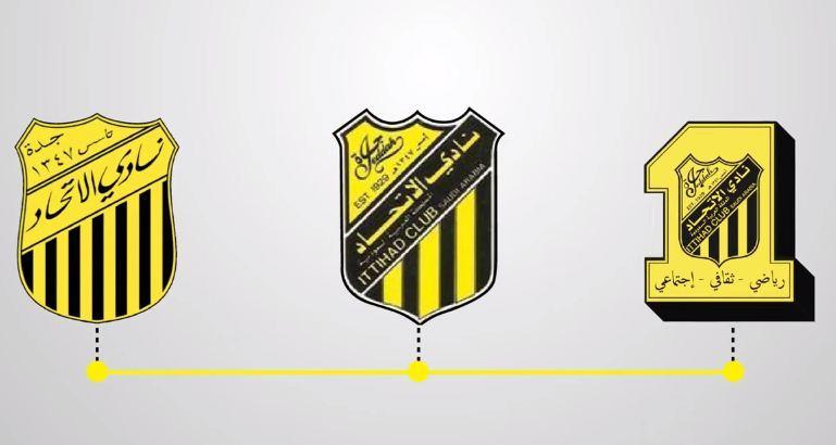 صور شعار الاتحاد png جديدة