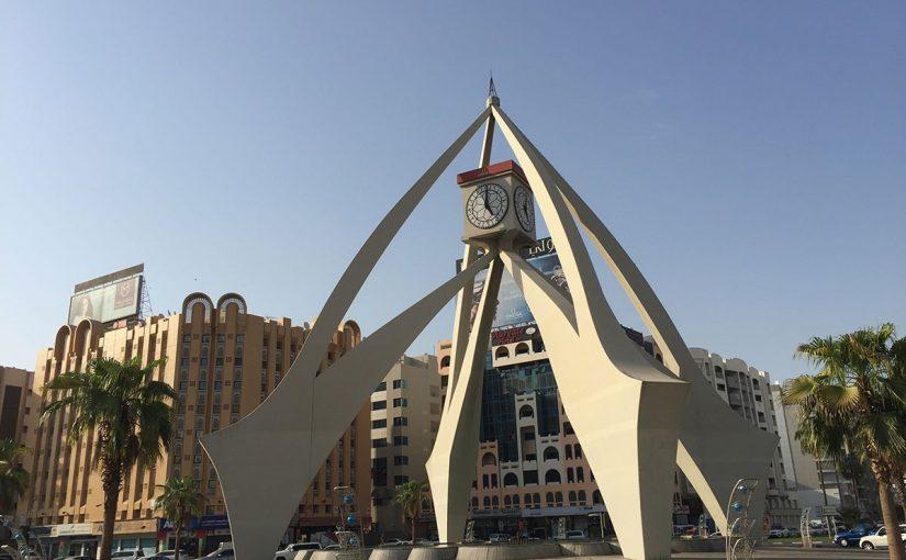 برج الساعة في دبي