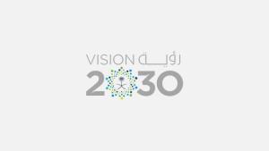 صور شعار الرؤية ٢٠٣٠ جديدة