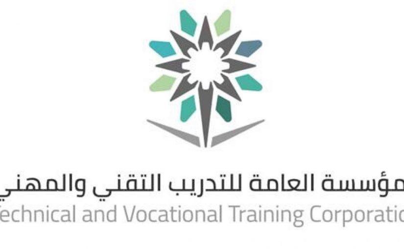 صور شعار مؤسسة جديدة