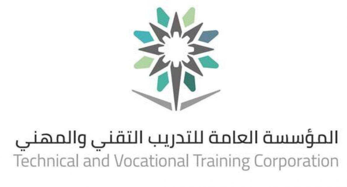 صور شعار مؤسسة جديدة موسوعة