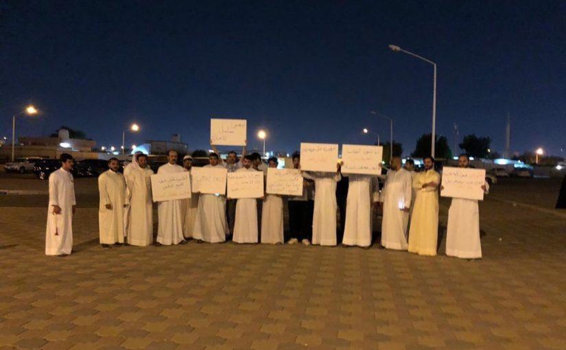 هاشتاق انتحار شاب بدون يثير الغضب في الخليج