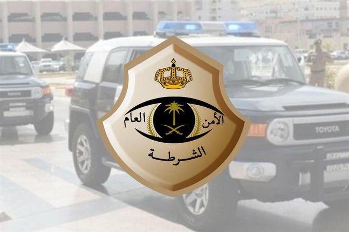 هاشتاق القصيم يتصدر الترند في السعودية