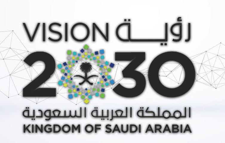 شعار رؤية 2030 png