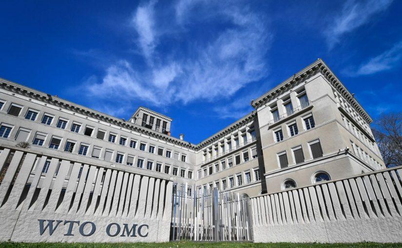 بحث عن منظمة التجارة العالمية