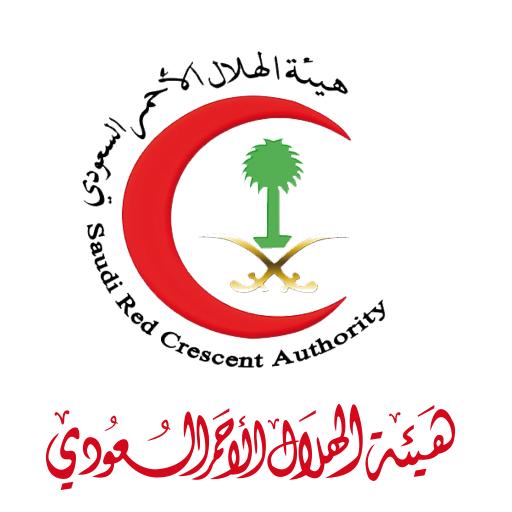 شعار الهلال الاحمر السعودي