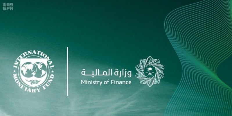 وزارة المالية تحذر من عقوبات غسيل الأموال وتوضح أشكاله