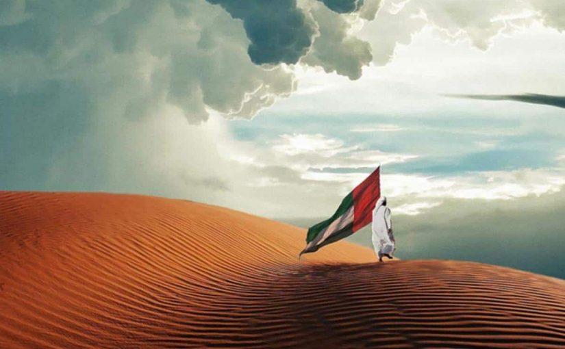 خطوات قيام الاتحاد لدولة الامارات
