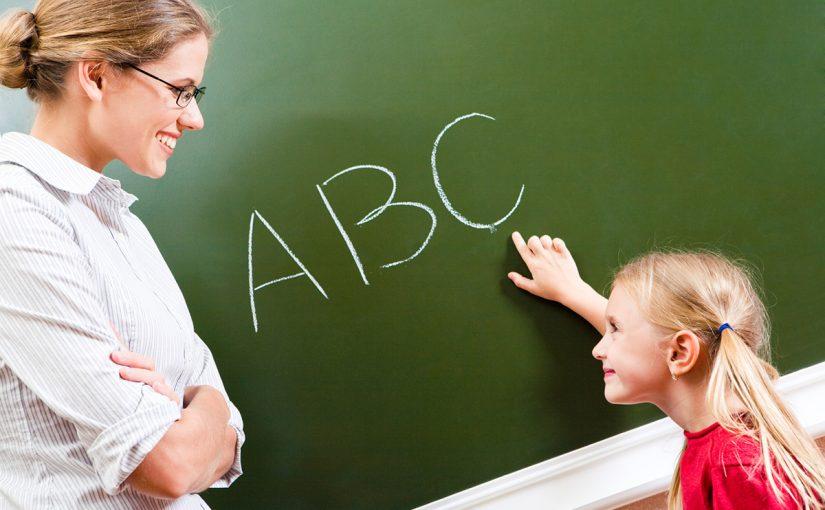 كلمة شكر للمعلمة