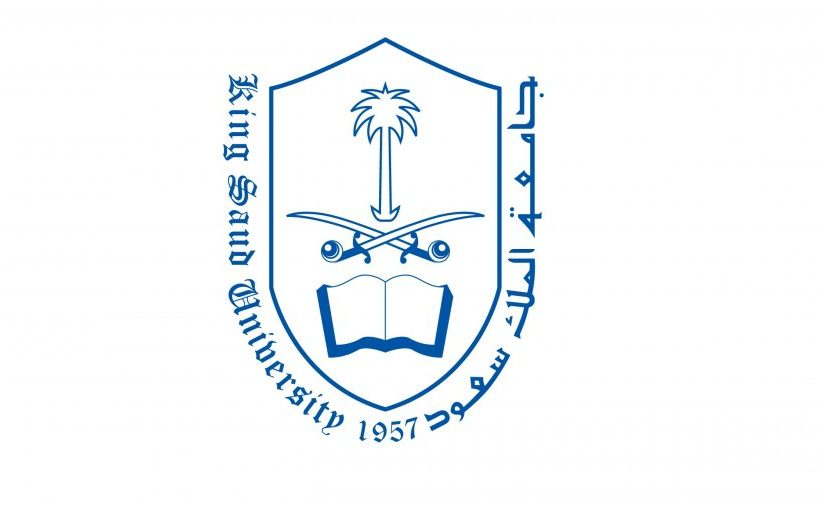 صور شعار جامعة الملك سعود الجديد جديدة موسوعة