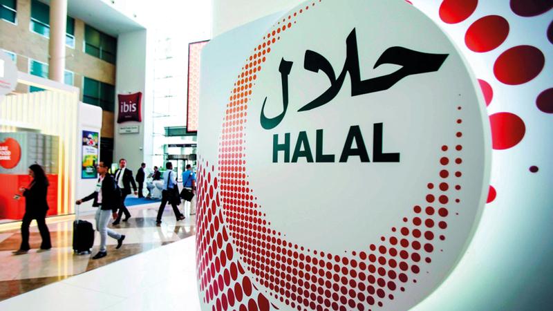 الإمارات رقم واحد في خمس قطاعات للاقتصاد الإسلامي