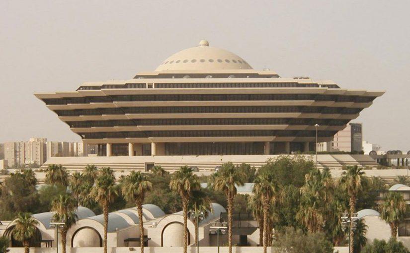 تنفيذ حكم القتل تعزيرًا في مهرب مخدرات سعودي بتبوك
