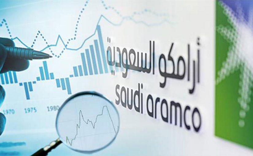شركة أرامكو تحدد سعر السهم بين 30 إلى 32 ريالًا