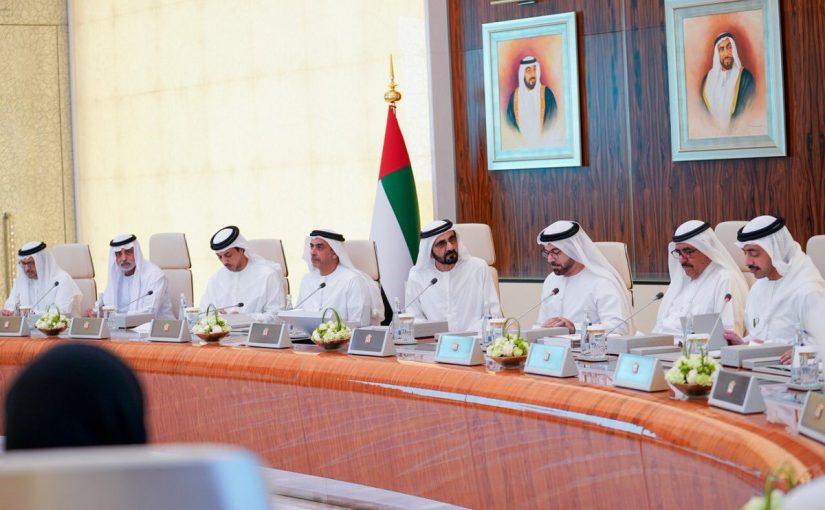 معلومات عن قيام الاتحاد في دولة الإمارات